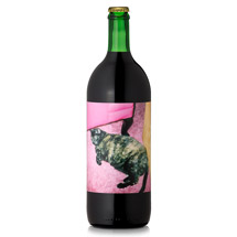 Gia 2016 Red Blend