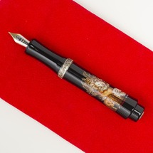 Stipula: Arcimboldo Fountain Pen