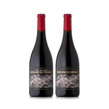 Two bottles of Domaine de Broglie Pinot Noir.