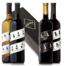 Director's Cut wines with gift box